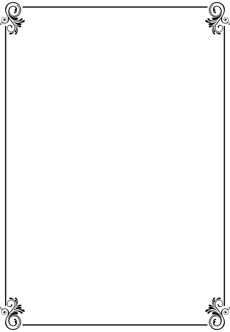 white page on side of word document