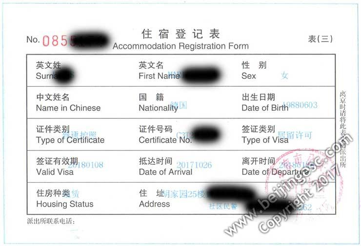 cic document checklist temporary resident visa