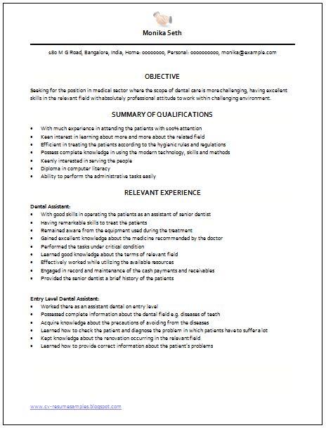 national document apa 6 citations