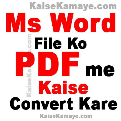 turn word document into pdf file