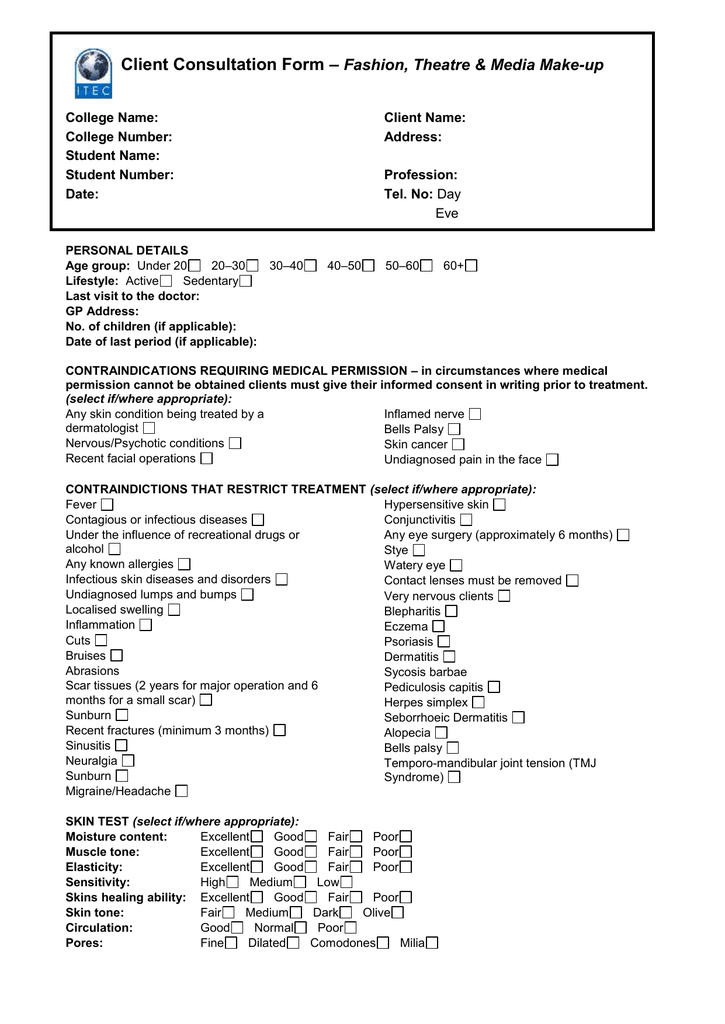 sampling unit shipping document number