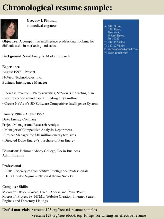 biomedical engineering work order documentation